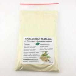 Пальмовая пыльца в порошке, 100 г