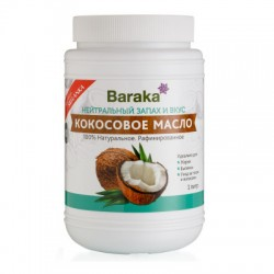 Кокосовое масло Барака, рафинированное, 1000 мл