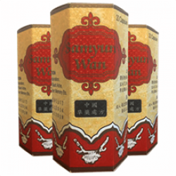«Samyun Wan» - капсулы для набора веса, 3 шт