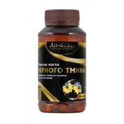 Капсулы «Масло чёрного тмина» Аль Ихлас, 150 кап
