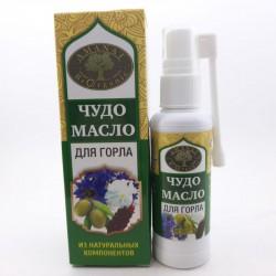 «Чудо масло» - спрей для горла от кашля, астмы и простуды