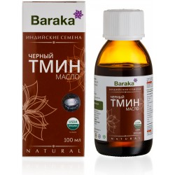 Масло черного тмина «Барака» из индийских семян, 100 мл