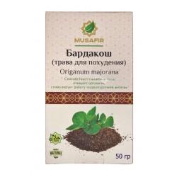 Бардакош - трава для похудения Musafir (Мусафир), 50г