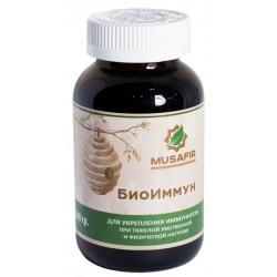 БиоИммун Musafir- для укрепления иммунитета всей семьи, 280 г