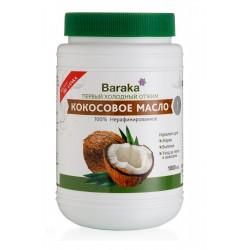 Кокосовое масло Барака вирджин нерафинированное, первый холодный отжим, 1000 мл