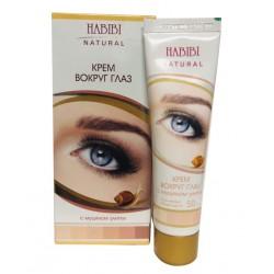 Крем для кожи вокруг глаз Habibi с муцином улитки - Habibi Natural (50 мл)