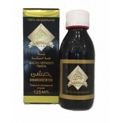 Масло черного тмина Эфиопское El Karnak (125 мл)