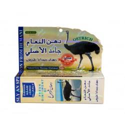 Мазь от болей в суставах с страусиным жиром Hemani в тюбике (40 мл)