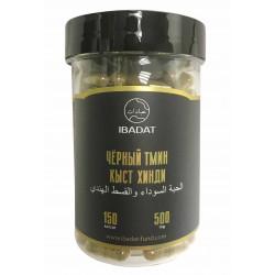 Смесь черного тмина и кыст аль хинди в капсулах Ibadat, 150 шт. / 500 мг